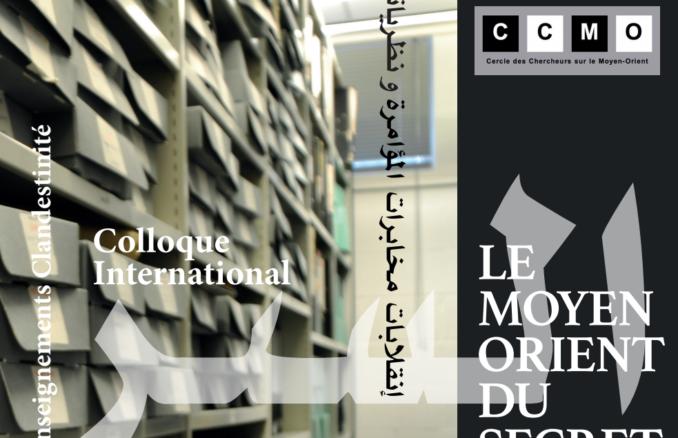ct_colloque